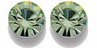 Swarovski Bicone - 5mm Chrysolite